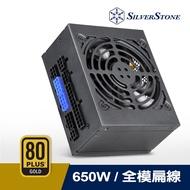 650W-SFX電源供應器-80 GOLD PLUS-92mm FDB 靜音風扇