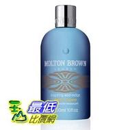 [美國直購 ShopUSA] Molton Brown Inspiring Wild Indigo Bath & Shower  $1360