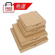 ⚑大量-免運 牛皮披薩盒(12吋) 素面無印刷 pizza盒 潮T服飾包裝盒 (200入裝)