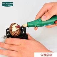 德國美耐特電磨機 迷你電動多功能家用打磨機玉石雕刻機小型電鑚 安逸居家