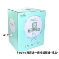 Pampers幫寶適一級棒紙尿褲/尿布玩具盒裝(NB32片x1包+S60片x2包+拉拉褲M4片)日本進口幫寶適 娃娃購