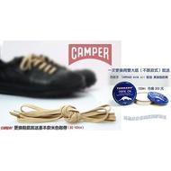 路易叔叔板橋店CAMPER基本款米色鞋帶.CAMPER換鞋底/CAMPER修理/CAMPER換底