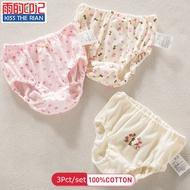3Pcsเด็กชุดชั้นในผ้าฝ้าย1-9yearชุดชั้นในเด็กทารกเด็กเด็กกางเกงกางเกงกางเกง
