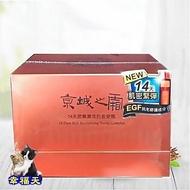 牛爾【京城之霜】14天密集激活抗老安瓶(1.5ml x14瓶/盒) (1.5ml x3瓶/盒)