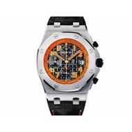 AP 愛彼錶 皇家橡樹離岸系列 火山橘特別版計時碼錶 原廠手工凸背鰭皮錶帶 編號J34755