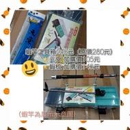 人氣熱銷猛哥釣具~新手天平釣蝦工具盒槍箱 蝦餌 展鷹 釣蝦 蝦標 偷跑盒 蝦竿