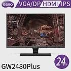 BenQ 24型玩色光智慧螢幕-GW2480Plus(VGA/HDMI1.4/DP/喇叭1W*2)