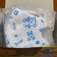 (最後4盒)淨新兒童3D耳掛立體口罩4~7歲(50入)