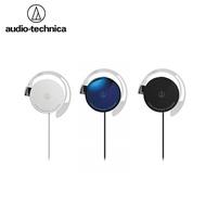 耀您館★日本鐵三角輕量超薄耳掛式耳機ATH-EQ300M耳掛耳機Audio-Technica掛耳型耳機電腦耳機雙耳耳機