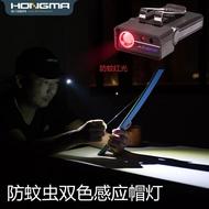 弘馬LED夜釣燈感應頭燈充電式鋰電釣魚燈拉餌燈帽檐燈夾帽燈 英雄聯盟3C旗艦店
