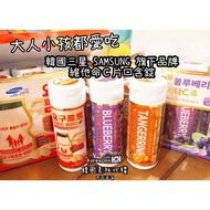 現貨 韓國 SAMSUNG 旗下品牌 養樂多維他命C 濟州島組合口味vc錠 維他命C錠 零食