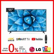 ทีวี LG ขนาด 55 นิ้ว รุ่น 55UN7300 Smart 4K UHD TV