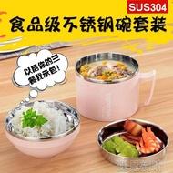 泡麵碗304不銹鋼學生飯盒帶蓋碗套裝泡麵碗大號防燙分隔便當快餐杯飯缸