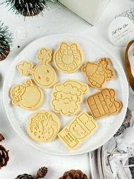 聖誕餅乾模型 新款圣誕曲奇餅干模具家用烘焙糖霜餅干按壓式模3D立體卡通送教程 聖誕節【DD9050】
