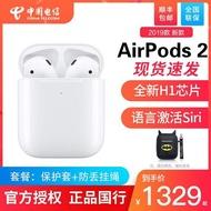 【安安3C】Apple/蘋果 AirPods 2代配充電盒iPhone手機無線藍牙