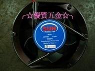 【Pump UG】6吋 軸流扇 排風機 抽風機 鼓風機 通風扇 110V 220V(台灣製造)