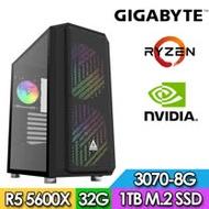 技嘉X570平台【無邈司祭】R5六核獨顯電玩機(R5-5600X/32G/1TB_SSD/RTX3070-8G)