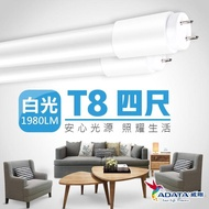 【ADATA 威剛】18W T8 4尺LED 玻塑燈管_25入組(白/黃光)