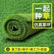 仿真草坪墊子假草綠色裝飾室外地幼兒園人造塑料地毯戶外人工草皮  【帝一3C旗艦】