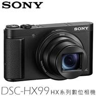 SONY 數位相機 DSC-HX99 4K 公司貨