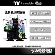 曜越 黑塔 開放式 硬管 水冷 電競電腦 i9-9980XE/32G/RTX2080Ti Gaming
