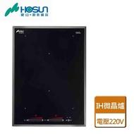 【刷mo卡回饋10%豪山】IH微晶調理爐-220V(IH-2075)