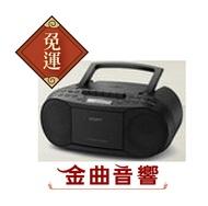 【金曲音響】SONY保固1年 ZS-RS60BT 藍芽手提CD USB NFC AM/FM收音機