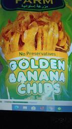 golden banana chips 350g