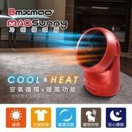 【日本Bmxmao】MAO Sunny 冷暖智慧控溫循環扇 電暖器 暖風扇 循環涼風 暖房 烘乾衣物 烘乾