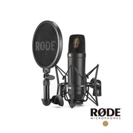 【RODE】NT1 Kit 專業級電容麥克風套組(RDNT1KIT)
