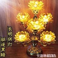 蓮花燈佛供燈led七彩水晶佛燈供燈佛具七品七星燈插電長明燈荷花