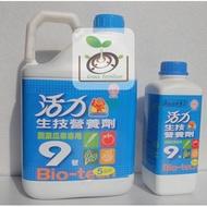 5Kg農友牌台肥活力9號生技營養劑