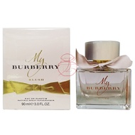 BURBERRY MY BURBERRY BLUSH 女性淡香精 90ML ☆真愛香水★