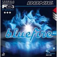 ║ 70桌球║ Donic Blue Fire M2