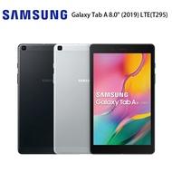 """【滿$3000賺10%點數回饋,上限500點】三星 SAMSUNG Galaxy Tab A 8.0"""" (2019) LTE(T295) 2G/32G-銀/黑"""