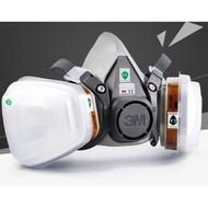 【EEK706】正品3M防毒面具套裝6200防毒口罩噴漆防塵化工農藥活性炭面罩(2184元)