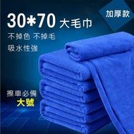 【威力鯨車神】加厚磨絨超細纖磨絨維洗車巾/吸水毛巾/擦車布/抹布(60x160cm-2入)
