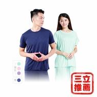 睡美能 舒眠睡衣 單入組(短袖上衣+7分褲)/男女共版 氣質粉 電電購 三立推薦