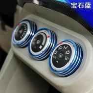 三菱colt plus彩色冷氣空調旋鈕蓋 鋁合金裝飾蓋 Fortis colt plus 炫彩旋轉圈 恆溫空調鋁圈