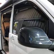福斯改裝精品/VW/ 福斯 T6 專用 水轉印卡夢後視鏡專用蓋 /後視鏡