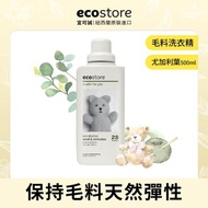【ecostore】毛料精緻衣物洗衣精(500ml)-尤加利葉