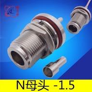RF射頻頭L16電纜連接頭N型母頭接頭-1.5同軸線饋線延長線連接器AP