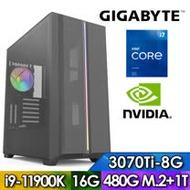 技嘉Z590平台【拒魔戰斧】i9八核獨顯電玩機(I9-11900K/16G/1TB/480G_SSD/RTX3070TI-8G)