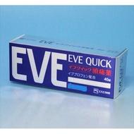 日本 EVE QUICK 藍色40錠/盒 5盒免運