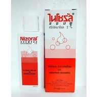 ไนโซรัลแชมพู nizoral shampoo 50 ML