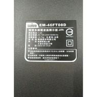 故障 sampo EM-46FT08D