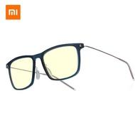 小米米家防藍光護目鏡Pro防藍光輻射電腦護目鏡平面無度數眼鏡