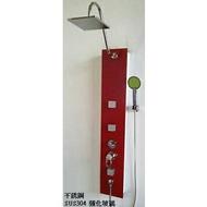 不鏽鋼淋浴柱_SD-303A
