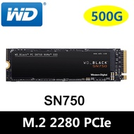 WD Black SN750 500G (M.2 2280(黑標)/讀:3470M/寫:2600M/TLC/五年保)