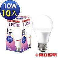 東亞照明 10W球型LED燈泡-白光10入(新版)